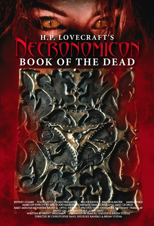 Image result for hp lovecraft's necronomicon movie